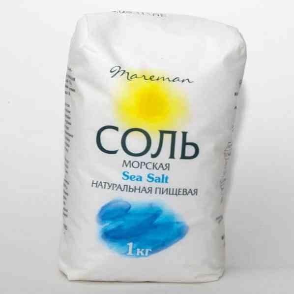 kupka soli hipertenzije hipertenzija lange