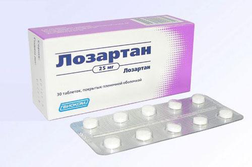 Lorista H 50 mg/12,5 mg filmom obložene tablete — Mediately Baza Lijekova