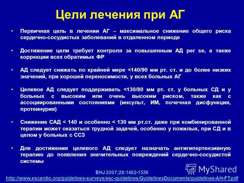 hipertenzije, multiple skleroze