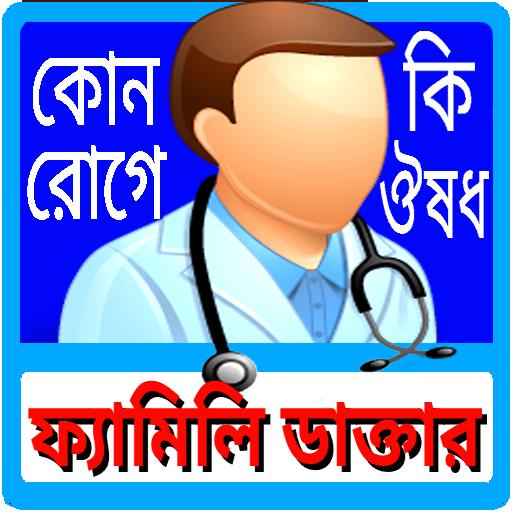 hipertenzija, bol u prsima