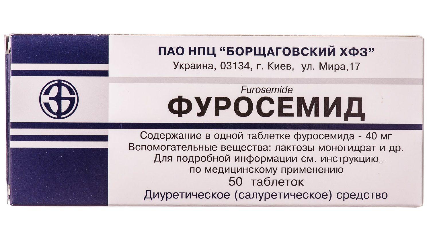 liječenje hipertenzije lijeka ekvatora