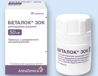 lijek za ponovnu hipertenzija kardio