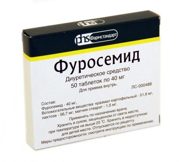 Picamilon za hipertenziju - Autizam February