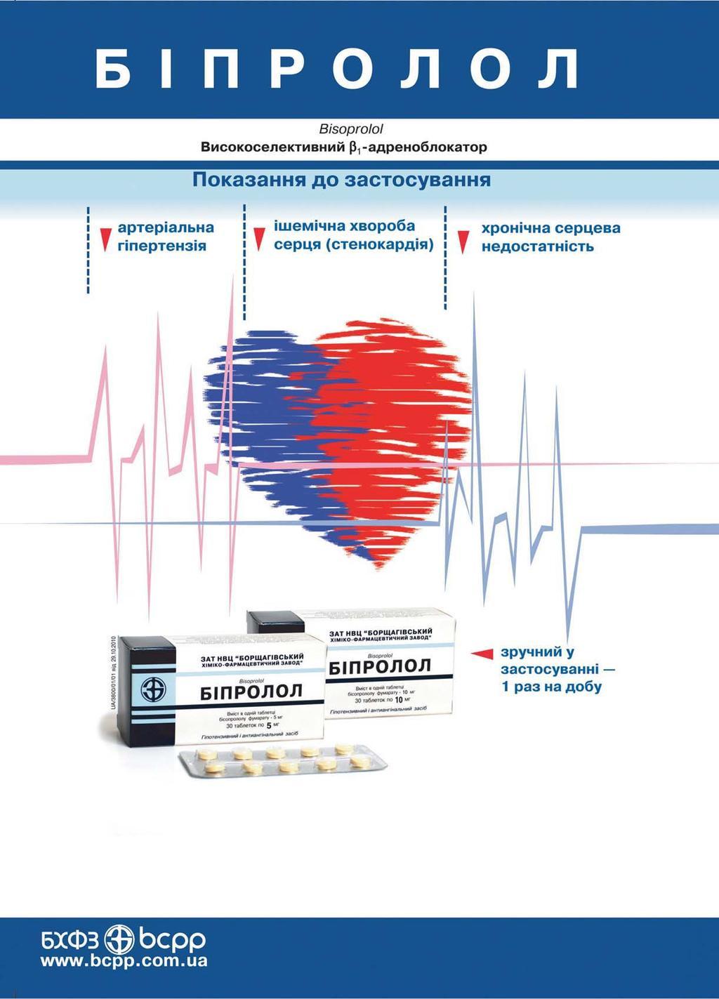 Bolesti hipertenzije