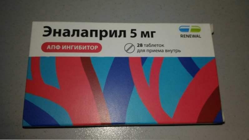 za liječenje hipertenzije bez tablete