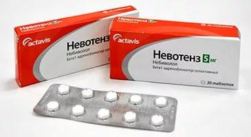 analozi listi lijekova za hipertenziju kakav bolesti hipertenzije stupnja 2