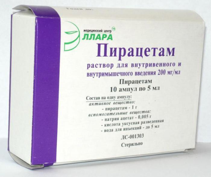 piracetam i hipertenzija