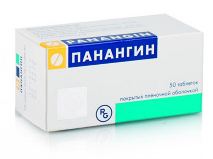 popis srce pilule