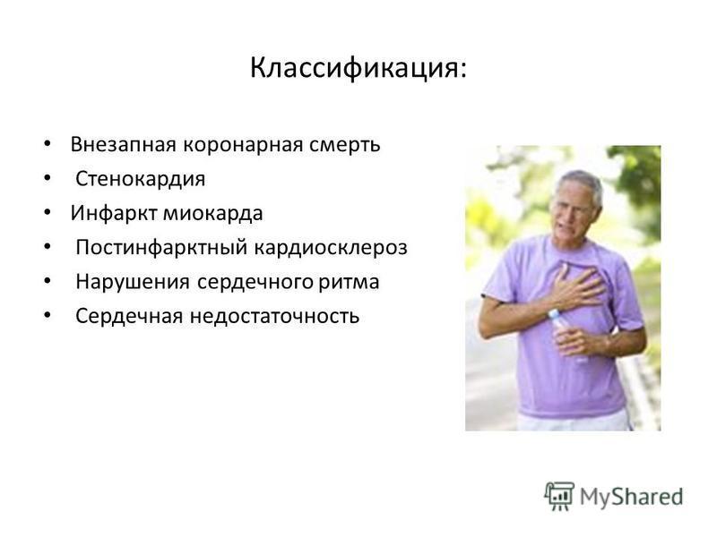 kako liječiti hipertenziju brzo liječenje hipertenzije s novim lijekovima
