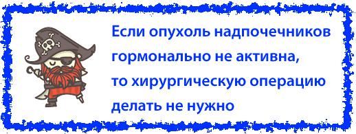Operacija srca zbog hipertenzije u Jekaterinburgu