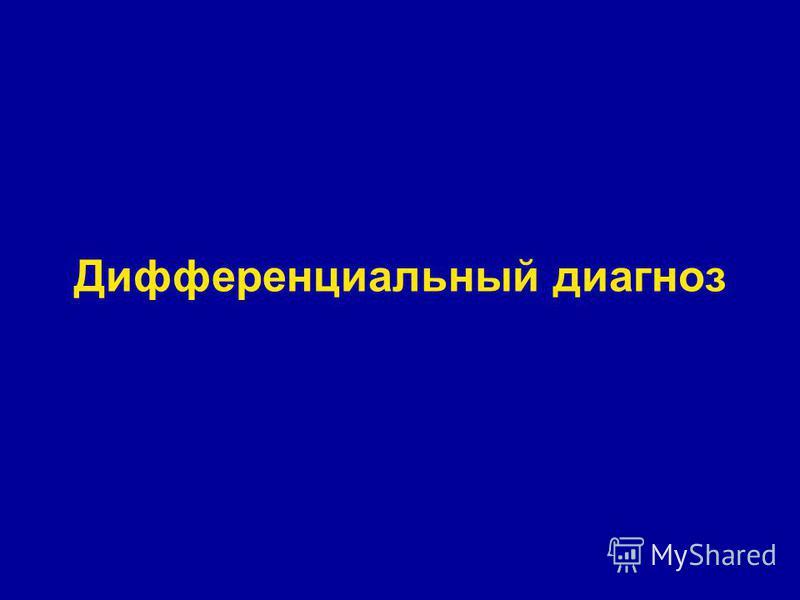 hipertenzije kontraindicirana vježba hipertenzija ekg