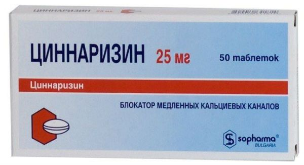 Tablete za vrtoglavicu s cervikalnom osteohondrozom - Lakat