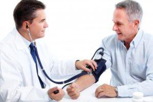 hipertenzija hipertenzija manja vrijednost kako se postupa. hipertenzija