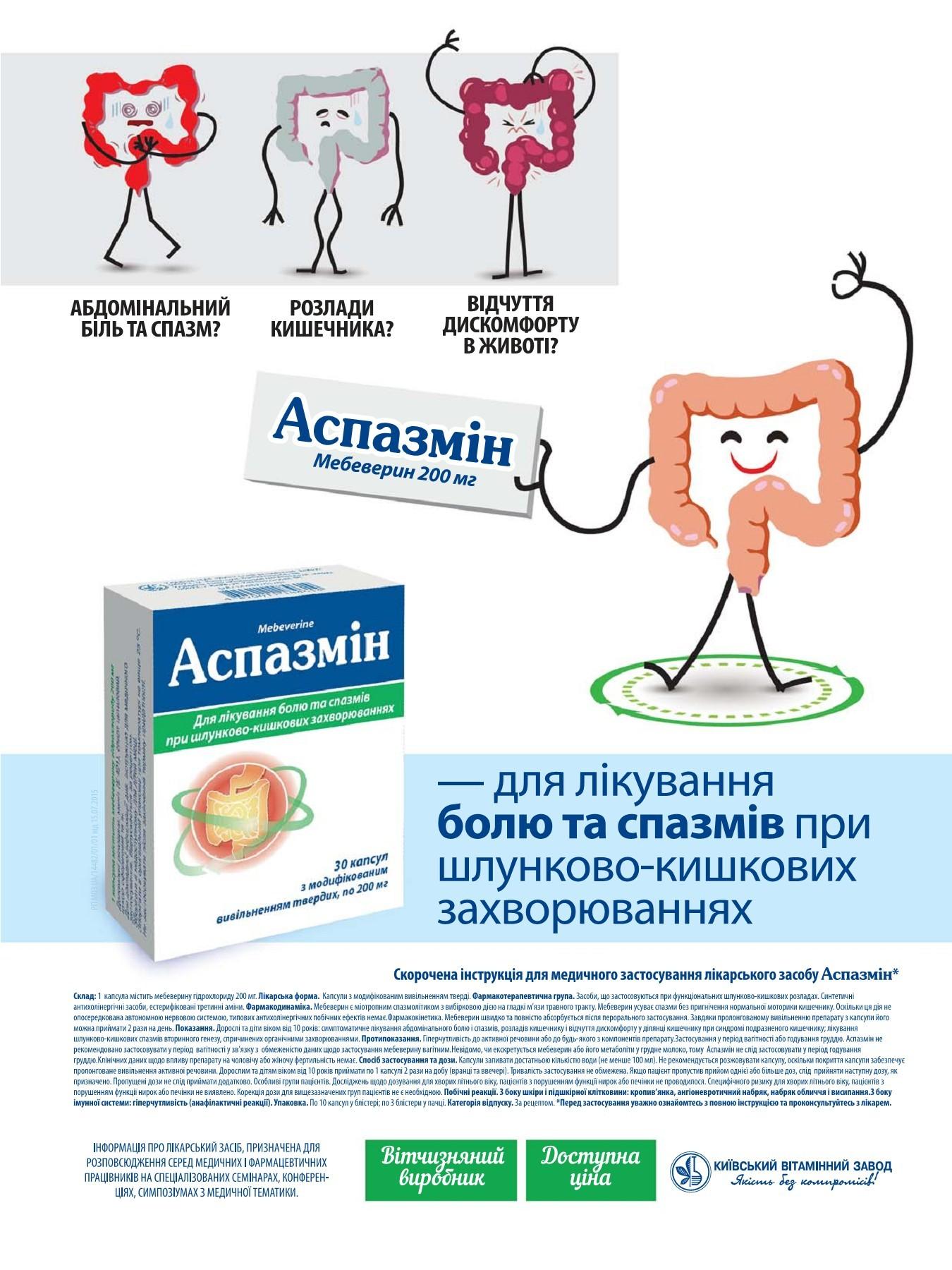 hipertenzija vid sluh