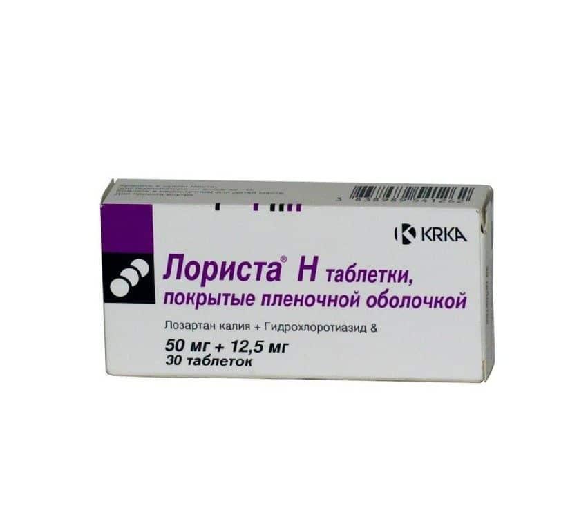 Lijek za hipertenziju valsacor Cijena